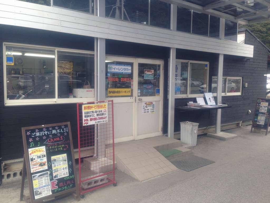 店舗入口-成田空港営業所